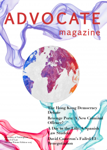 2014 Winter Edition Cover