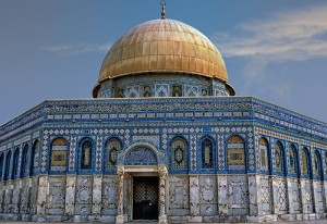 Jerusalem and the New U.S.-Israeli 'Special Relationship'
